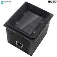 Scanner à montage fixe de haute qualité 2D/QR/1D Wiegand RS485 USB RS232 pour le stationnement de tourniquet de contrôle d'accès de vente de kiosque