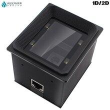 Высокое качество 2D/QR/1D фиксированное Крепление сканера Wiegand RS485 USB RS232 для киоска торговый Контроль Доступа Турникет парковка