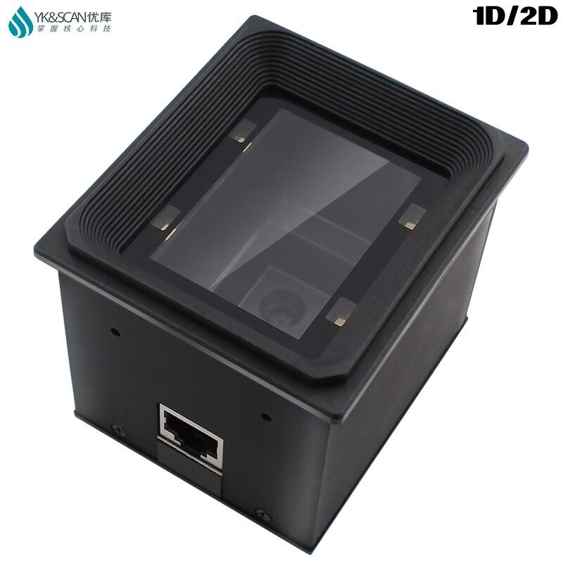 Alta qualidade 2D/QR/1D fixo montagem scanner RS232 RS485 USB para quiosque de Venda Automática catraca de controle de acesso Wiegand parque de estacionamento