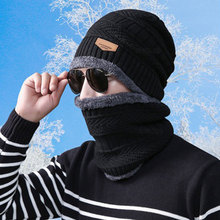 Cap Winter Sports Outdoor Neck Scarf Fashion 2Pcs/Set Women Men Acrylic Fiber Hat Knit