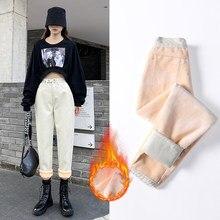 Белый серый бархат джинсы для женщин, теплая зимняя одежда с высокой талией, винтажные повседневные джинсовые штаны-шаровары брюки для дево...