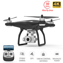 Kakbeir X35 Drone Gps Wifi 4K Hd Camera Profissional Rc Quadcopter Borstelloze Motor Drones Gimbal Stabilizer 30-Minuut vlucht(China)