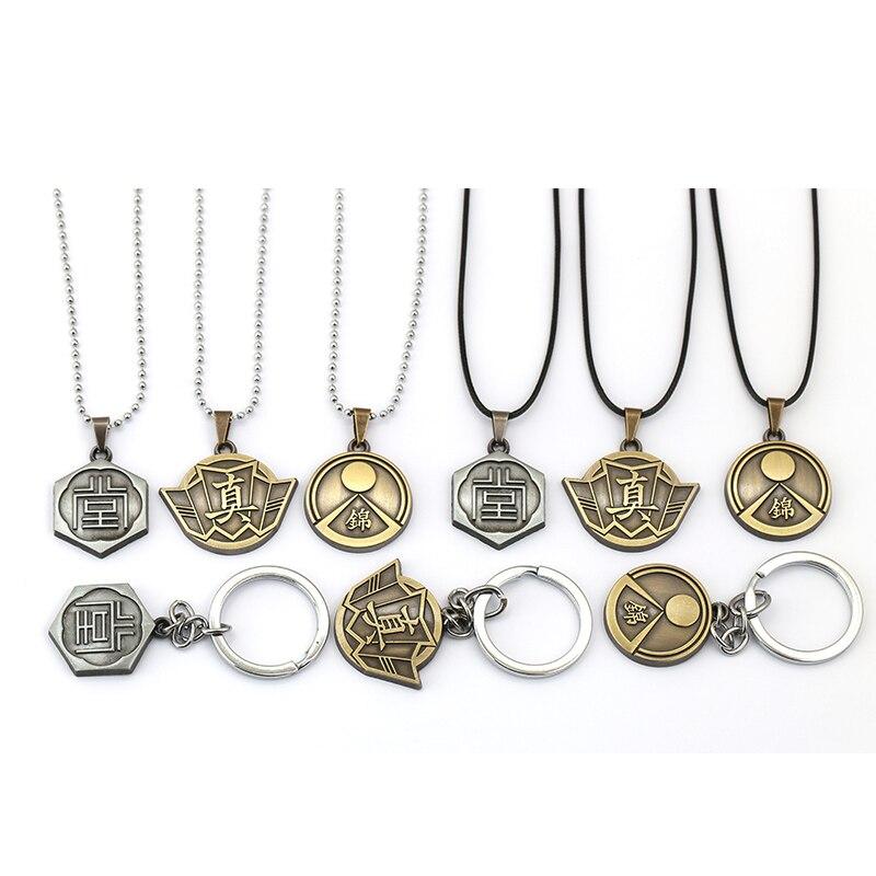 Game Yakuza Kiwami Keychain Necklace Kazuma Kiryu Logo Metal Pendant Key Chain For Men Japanese Fashion Jewelry Llavero Brelok