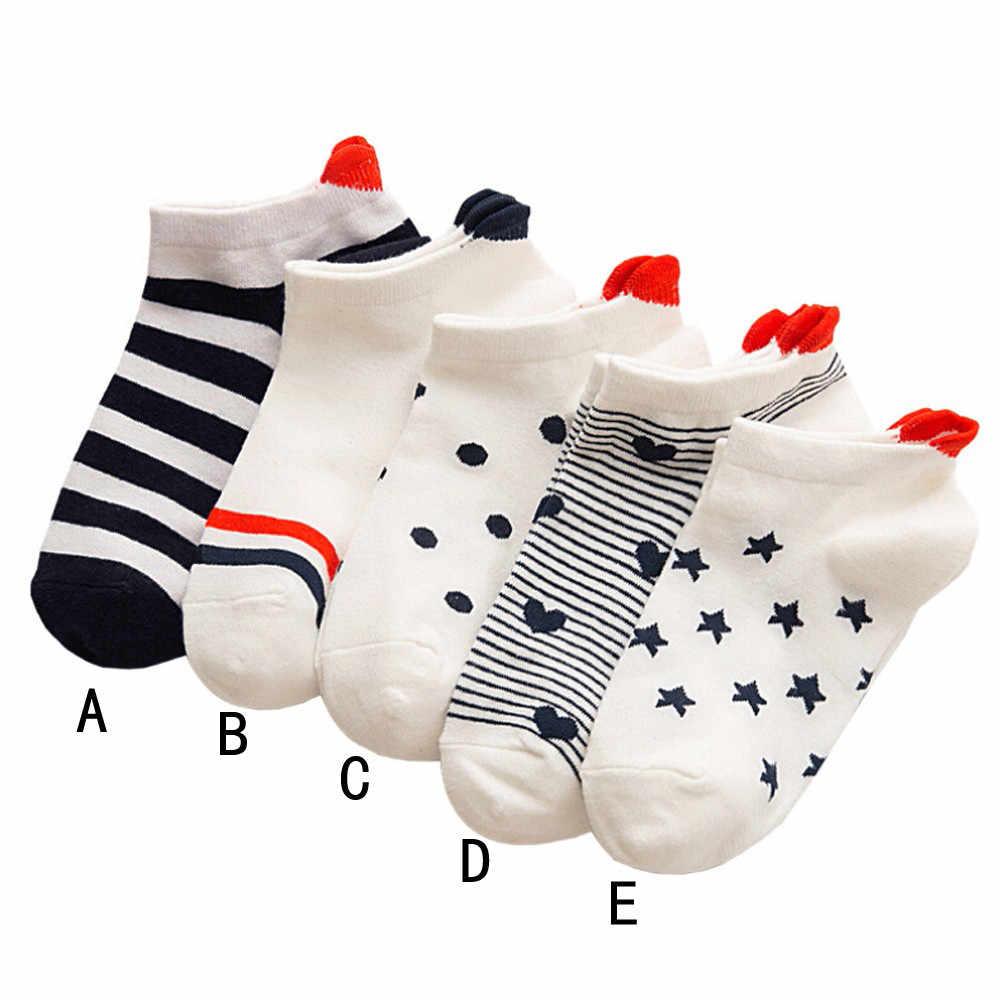 5 זוגות נשים גרביים אדום לב חמוד פשוט בסיסי מצחיק נקבה גרבי חם אביב קיץ Harajuku ילדה גרבי מכירה לוהטת # z4