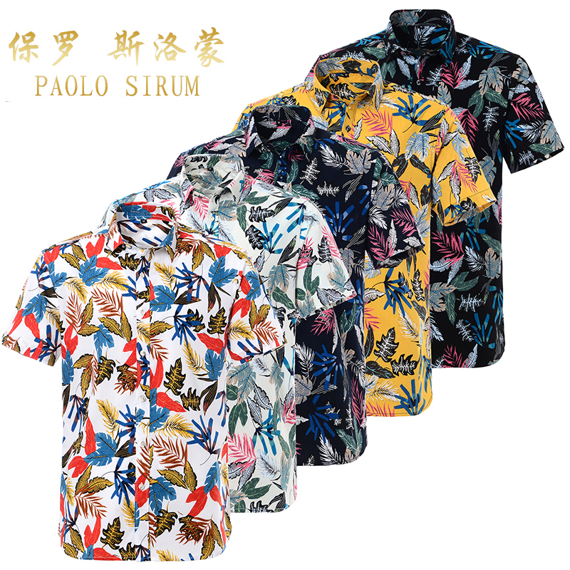 Summer Casual Mens Hawaiian Dress Shirt Loose Printed Short Sleeve Big Us Size Pure Cotton Hawaii Flower Men Beach Floral Shirts
