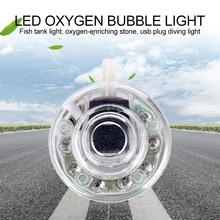 AC90-260V akwarium tlenu lampa w kształcie bańki LED zmiana koloru USB akwarium wpuszczone podwodne gaz kamień Chrom światła tanie tanio VKTECH CN (pochodzenie) Do umieszczenia w wodzie 40 cm 1 5 W LED Color Changing Oxygen Bubble Light Underwater Submersible Making Oxygen Light