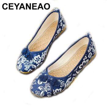 CEYANEAO Chinese Knot Women Floral Fabric Ballet Flats Spring Summer Vintage Ladies Comfort Slip on Canvas ballerinas ShoesE1200 image