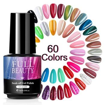 1pcs Colorful Nail Gel Polish Soak Off Holographic Glitter Cat Eye Gel Red Pink Varnish Permanent Manicure Nail Varnish SA1571