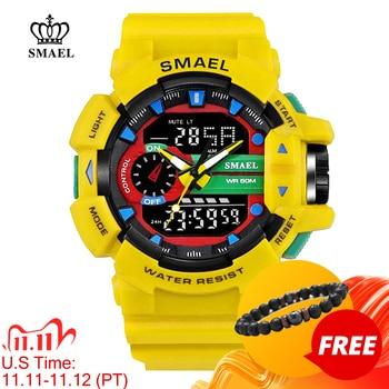 Smael Sports Military Quartz watch
