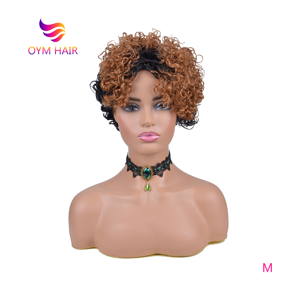 OYM HAIR Short Curly Wigs For Black Women 150% Peruvian Remy Bouncy Curly Ombre Human Hair Wigs Color In T1B/30 T1B/27 T1B/99J