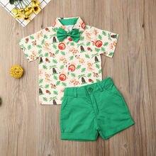 Комплект летней одежды pudcoco для маленьких мальчиков рубашка