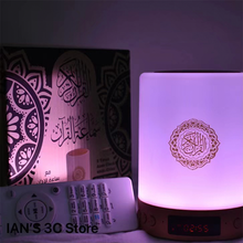 Bluetooth Speaker Quran Speaker Soundbar Wirelsss Night Light Quran Lamp Muslim Gift Coran Player With 16GB Memory LED Screen