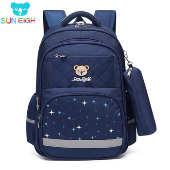 SUN EIGHT  New Arrival Girl School Bags Fashion Backpack for Star Pattern Children Backpacks Kid bags
