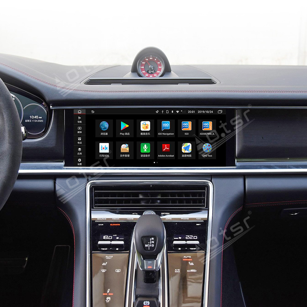 "Android9 4GB 64GB radio media player Decorder box upgrade origina 12.3"" for Porsche Panamera2017+2020 8 core multimedia carplay"