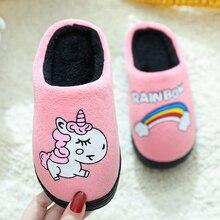 Winter Kids Shoes Pink Unicorn Cotton Slippers Boys Flip Flop Cartoon Girl Fur Slides House Floor Shoes Warm Children Slippers цена 2017