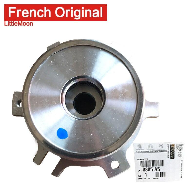 LittleMoon Original marke neue intake getriebe Variable timing getriebe 0805K5 0805A5 für Peugeot 405 406 407 607 Citroen C5 C6 2,2 2,3 - 2