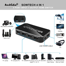 Kebidu 4X1 HDMI מתג עם אודיו אופטי TOSLINK Ultra HD 4 יציאת 4K x 2K HDMI Switcher תיבה תמיכה ARC 3D 1080p עבור מקרן