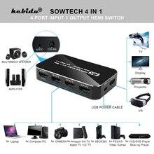 Kebidu 4X1 Switch HDMI con Audio ottico TOSLINK Ultra HD 4 porte 4K x 2K HDMI Switcher Box supporto ARC 3D 1080p per proiettore