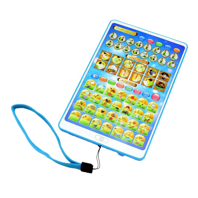 Arabic Quran and Words Learning Educational Toys 18 Chapters Educational QURAN TABLET Learn Arabic QURAN Kids GIFT Blue