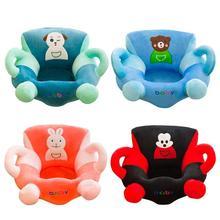 Детское сиденье для дивана, покрытие анти-осень, Кристальный бархат, оригинальность, индивидуальность, без наполнения, мультяшное сиденье, детское кресло