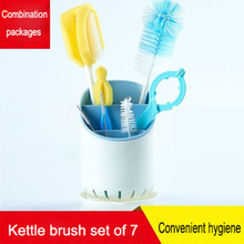 Water Cup Brush Straw Kettle Cleaning Tool Bottle Set