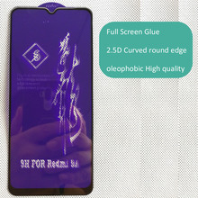 Full Screen Glue Tempered Glass For Xiaomi Redmi 9A 2.5D Curved oleophobic High quality