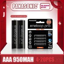 Flambant neuf Panasonic Eneloop 950mAh AAA 1.2V NI-MH Batteries rechargeables pour jouets électriques lampe de poche caméra batterie pré-chargée