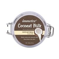 Coconut Milk Body Scrub for Bath Hydrating Exfoliating Scrub Lotion Deep Cleansing Cutin Refine Pores Scrub Remove Dead Skin 2