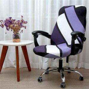 Image 3 - משרד מסתובב מחשב כיסא כיסוי כיסא אלסטי כיסוי אנטי מלוכלך נשלף מעלית כיסא מקרה מכסה לחדר ישיבות מושב כיסוי