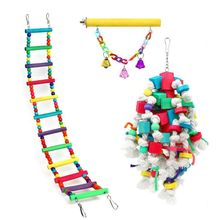 3pcs Birds Swing Toys Parrots Chewing Hanging Perches With Bells Toys Macaws for bird toy 8pcs parrot toys birds toys swing bird chewing toys birds cage toys