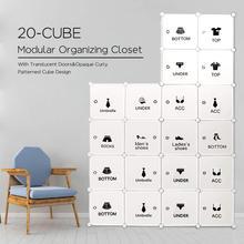 Portable Plastic Wardrobe Cabinet Cube Clothing Storage Organizer Stackable Closet Cabinet Bedroom Living Room Furniture