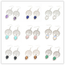 FYJS Unique Silver Plated Tree of Life Amethysts Stone Water Drop Earrings Lapis Lazuli Jewelry