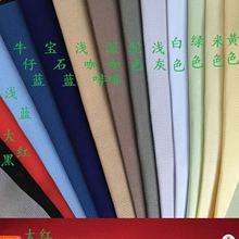 Oneroom разные размеры Aida 14ct белая ткань розовый черный льняной зеленый вышивка крестиком Ткань Холст Сделай Сам Рукоделие Шитье