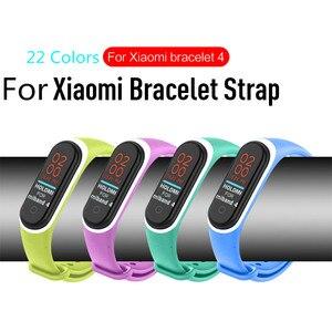 Image 2 - 22 couleurs Bracelet en Silicone Bracelet pour Xiaomi Mi bande 4 montre remplacement Bracelet en TPU Bracelet intelligent sport montre Bracelet