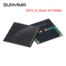 SUNYIMA 2PCS 2V 30mA 44*44MM Solar Panel Polycrystalline Mini Solar System Solar Cells DIY for Battery Cell Phone Charger