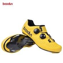 Boodun обувь для велоспорта из углеродного волокна, самофиксирующаяся, Ультралегкая, дышащая, нескользящая, профессиональная, велосипедная, гоночная обувь