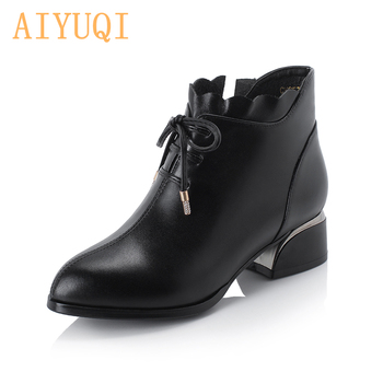 AIYUQI Fashion Women Shoes 2020 New Genuine Leather Large Size Lace-up Point Casual