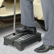 Portable Plastic Folding Step Stool Black Step Ladder Elderly Pregnant Kids for Kitchen Bathroom Toilet Caravan Travel Use недорого