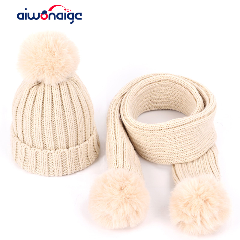 Cute Children's Pompom Winter Hat Scarf Set Boy Girl Knit Hat Solid Color Peas Fluffy Hat Scarf Mask Baby Cotton Hedging Cap