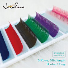 NATUHANA Red Brown Purple Blue Green White Pink Natural Colored Eyelash Extensions Professional Super Soft Rainbow False Lashes