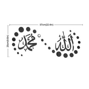 Image 5 - Pegatinas de pared de espejo acrílico musulmán 3D pegatinas de pared de cultura islámica para dormitorio sala de estar pared arte calcomanías Mural decoración del hogar