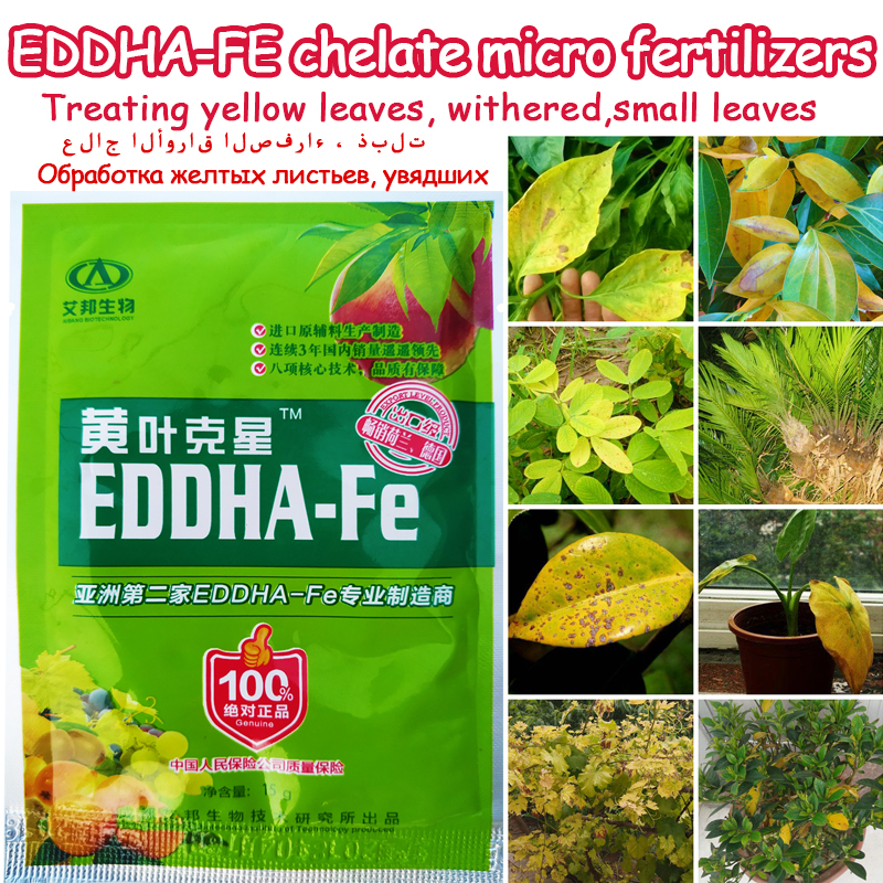 EDDHA-Fe Chelate Micro Fertilizer Treating Yellow Leaves Withered Supplement Iron Nutrition  Garden Bonsai Plant