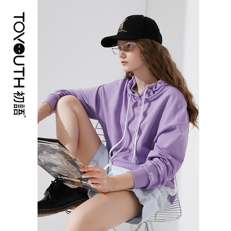 Toyouth 2020 New Arrival Spring Fashion Drawstring Women Casual Ins Pullover Hoodie Solid Color Slim Hoodie For Female Girl