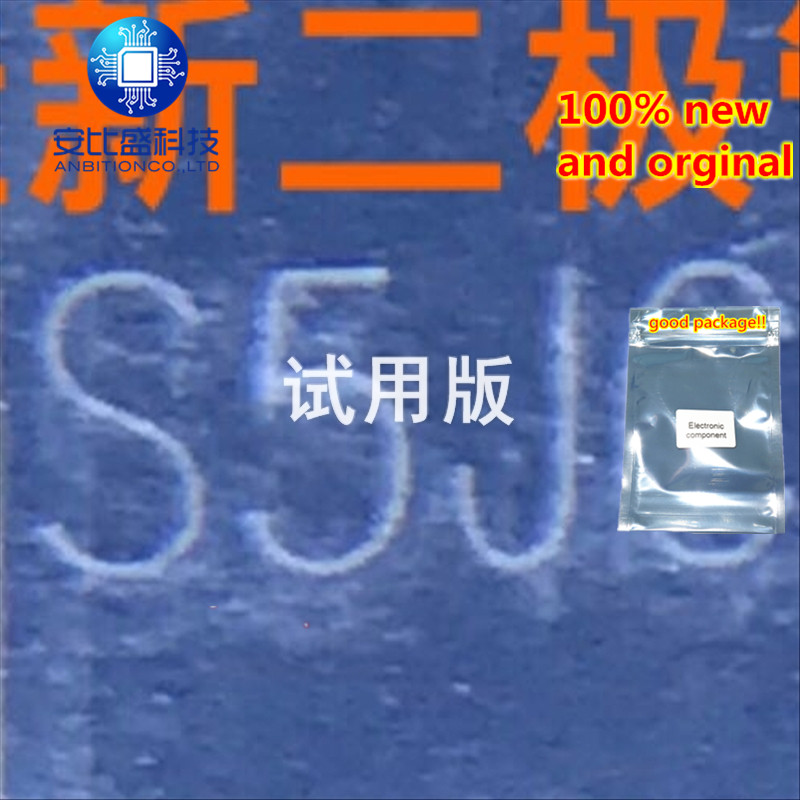 25pcs 100% New And Orginal S5JC 5A600V DO-214AB In Stock
