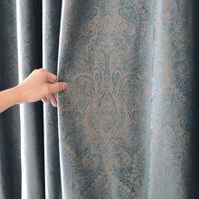 Luxo atmosfera luxo continental blindagem simples estilo europeu luz azul-cinza cortinas para sala de estar quarto