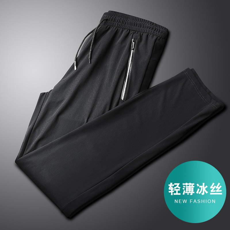 Summer Casual Pants Men's Loose Quick-drying Stretch Large Size Sports Pants Ice Silk Increase Thin Men's Air Conditioning Pants