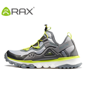 Rax Women Lightweight Hiking S
