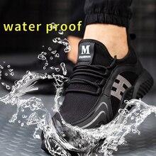 Мужская защитная обувь; ботинки со стальным носком; Противоударная водонепроницаемая обувь; zapatos de seguridad zapatillas hombre deportiva; рабочие кроссовки; обувь для мужчин