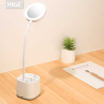 Makeup Mirror Table Lamp 1200mAh 18650 Rechargeable Lamps Table 18pcs Led Touch Table Lamp USB Hose Led Desk Lamp Pen Holder - DISCOUNT ITEM  53% OFF All Category
