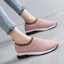 Loafers Vulcanized-Shoes Walking-Sneakers Slip-On Designer Luxury Women Woman Zapatillas-Mujer